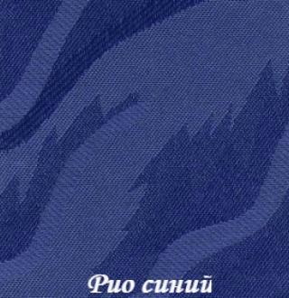rio_5470_siniy