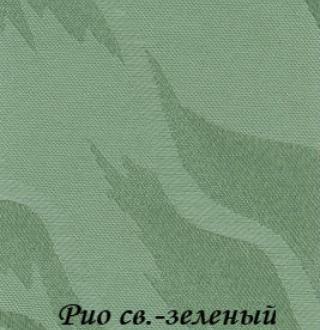 rio_5992_svzeleniy