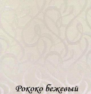 rokoko_2406_bejeviy