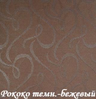 rokoko_2476_tbejeviy