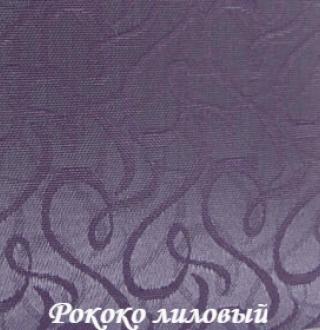 rokoko_4803_liloviy