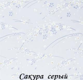 sakura_0225_seriy
