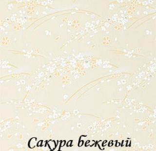 sakura_2261_begeviy