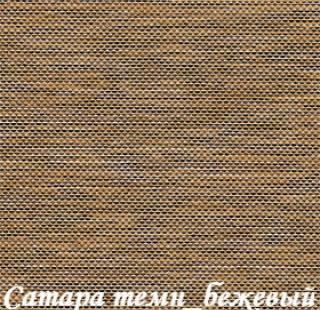 satara_2746_t-begeviy