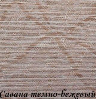savana_2746_tbejeviy
