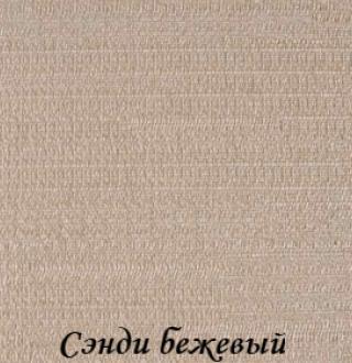 sendi_2406_bejeviy