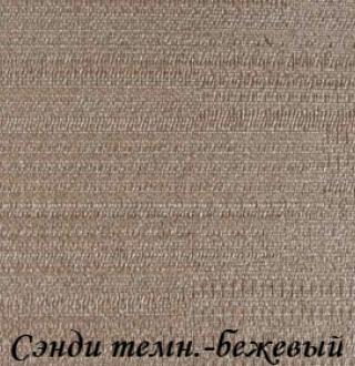 sendi_2746_tbejeviy