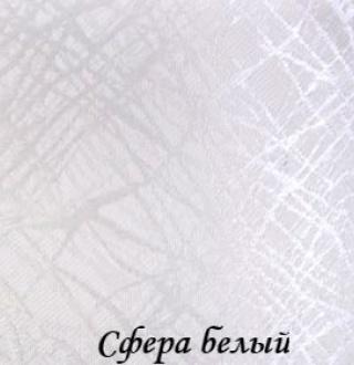 sfera_0225_beliy