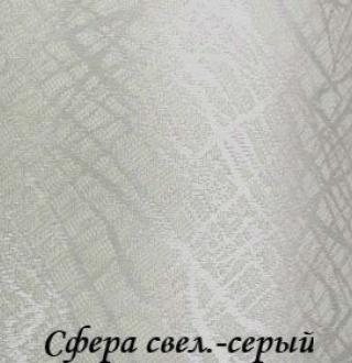sfera_1608_svseriy