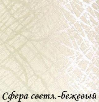 sfera_2261_svbejeviy