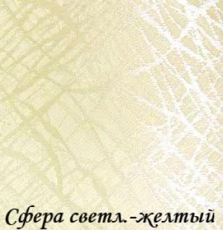sfera_3210_svjeltiy