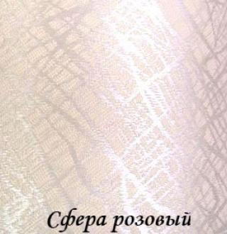 sfera_4059_rozoviy