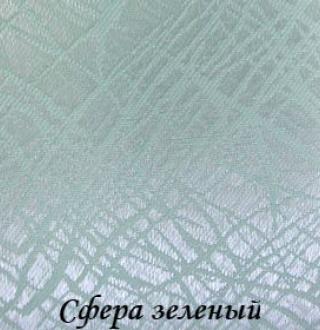 sfera_5850_zeleniy