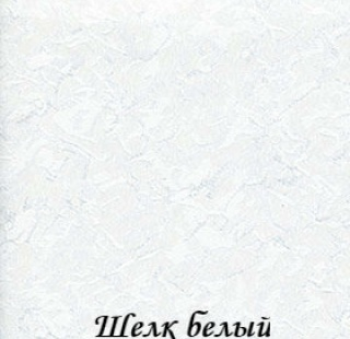 shelk_0225_beliy