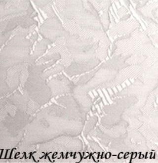 shelk_1608_jemchujnoseriy