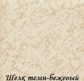 shelk_2746_t-begeviy