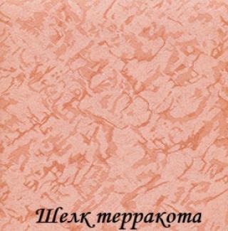 shelk_2853_terrakota