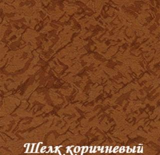 shelk_2871_korichneviy