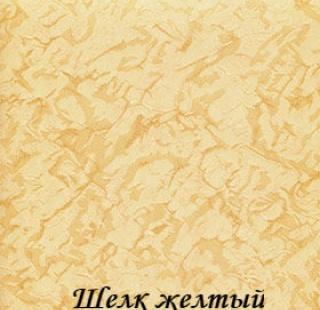shelk_3465_jeltiy