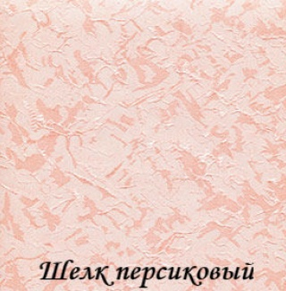 shelk_4240_persikoviy