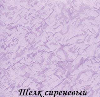 shelk_4803_sireneviy