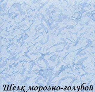 shelk_5172_morozno-goluboy