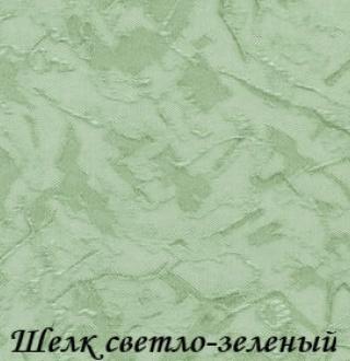 shelk_5501_svzeleniy