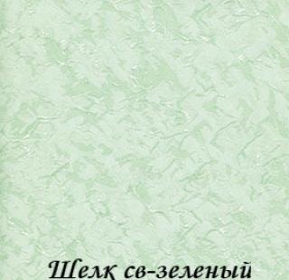 shelk_5608_sv-zeleniy
