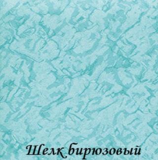 shelk_5992_biruzoviy