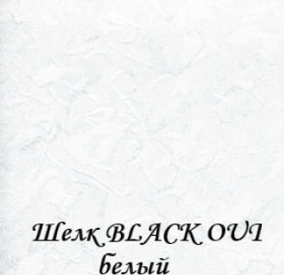shelk_BO_0225_beliy