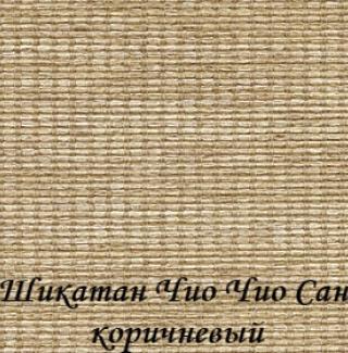 shikatan_CHCHS_2870_korichneviy
