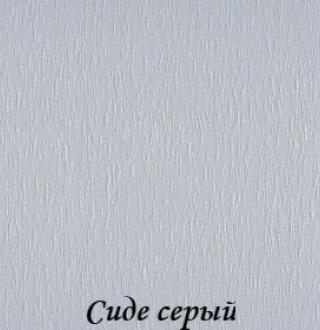 side_1608_seriy