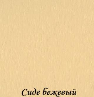 side_2406_bejeviy