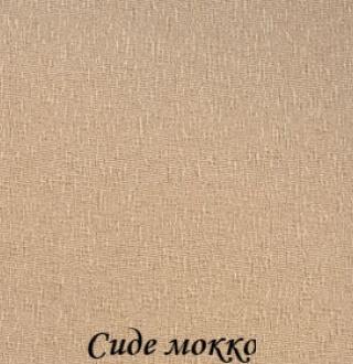 side_2865_mokko