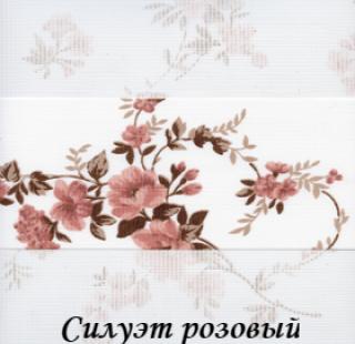 siluet_4096_rozoviy