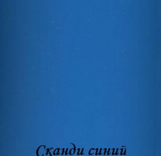 skandi_5302_siniy