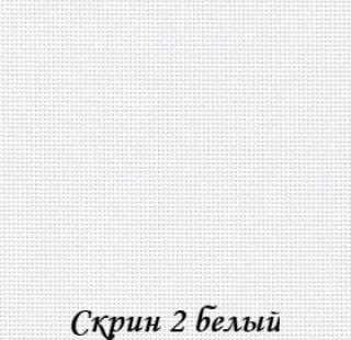 skrin_2_0225_beliy