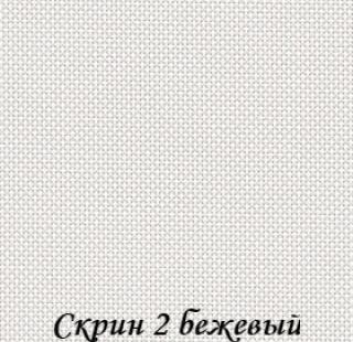skrin_2_2406_begeviy