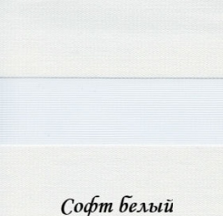 soft_0225_beliy