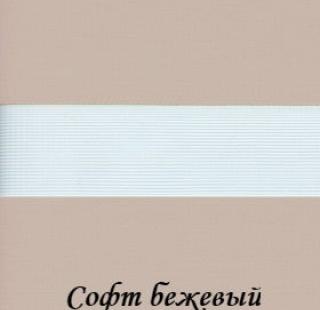 soft_2406_bezeviy