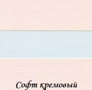 soft_2552_kremoviy