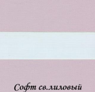 soft_4264_sv-liloviy
