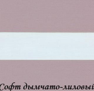 soft_4290_dimchato-liloviy