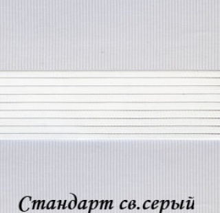 standart_1606_sv-seriy