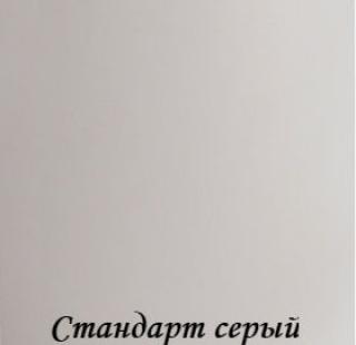 standart_1852_seriy