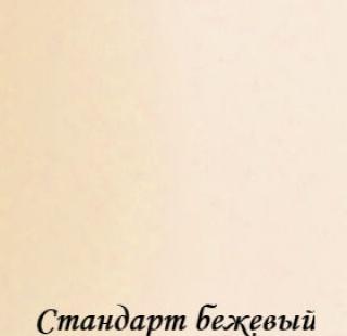 standart_2259_bejeviy