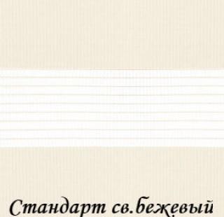 standart_2259_sv-bezeviy