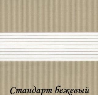 standart_2406_bezeviy