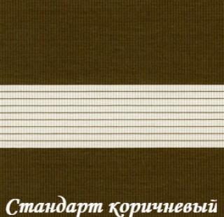 standart_2870_korichneviy
