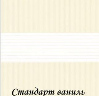 standart_3144_vanil